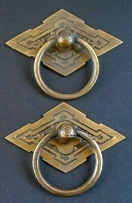 "2 Eastlake Antique Style Brass Ornate Ring Pulls Handles 2-3/8"" wide #H15"