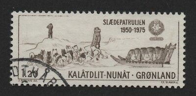 $Greenland Sc#101, Gr#98x used, Wowern Cert., rare variety 3-4 exist