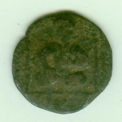 Artuqids Copper Coin-Lot B11