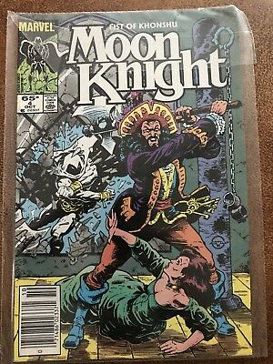 Moon Knight Fist Of Khonshu 4
