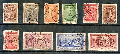 OLYMPIC GAMES 1906 ATHENS APOLLO ATLAS HERCULES 10 Greek stamps (1c to 50c) No:1