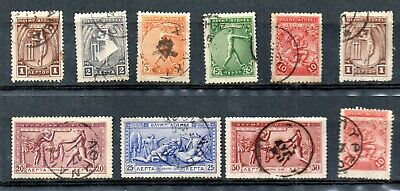 OLYMPIC GAMES 1906 ATHENS APOLLO ATLAS HERCULES, 9 Greek stamps (1c to 50c) No:4