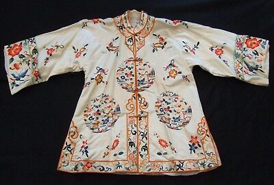 Vintage Chinese Silk Embroidered Jacket Birds Bats Butterflies