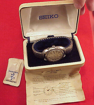 IN BOX SEIKO Automatic Watch/ BELL-MATIC 4006-7000 SS 27J 1971 For Repair