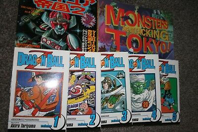 Collection Of Manga/anime & Japanese Related Items_Dragonball Z_Crying Freeman!