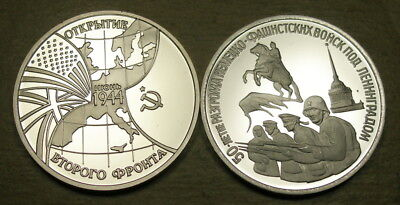 Russia 1994 Proof 3 Roubles--2 coins