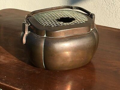 Superb Chinese Qing Dynasty Silver Inlaid Copper Handwarmer Hand Warmer Censer