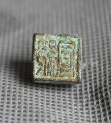 """Chinese Bronze Dynasty Palace Seal Stamp 6mm 0.236"""""""