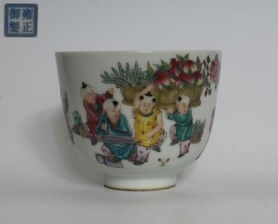 Exquisite Chinese Famille Rose Porcelain Bowl Yongzheng Marked (092)