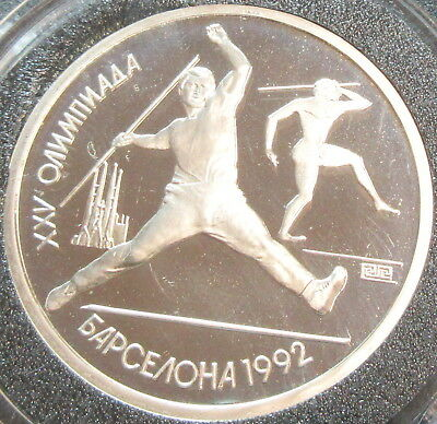 1991 Russia Proof Javelin Throwers Barcelona Olympic Games Rouble Coin