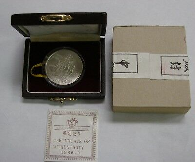 China - 1986 - Silver 5 Yuan - Empress of China Clipper Ship - w/ Box & COA