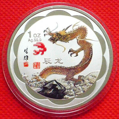 2012 Chinese Lunar Zodiac Year of the Dragon Colored Silver Coin——45mm
