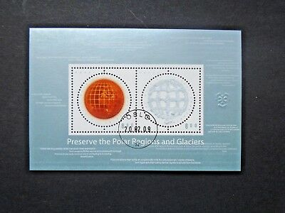 Recent Sheet Polar Glaciers Vf Used Norway Norge Norvege B50.6  0.99$
