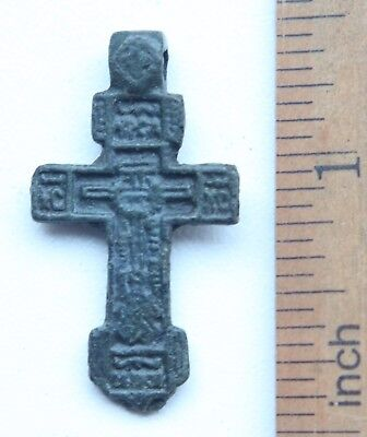 Ancient Old Bronze Golgotha Tsata Cross (DEC04)