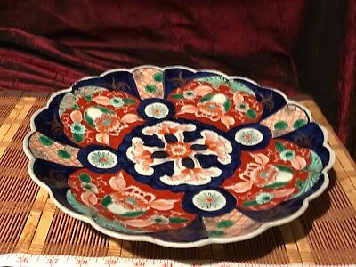 Antique Vintage Asian Porcelain Hand Painted Imari Platter Wall Plate 13 1/8""