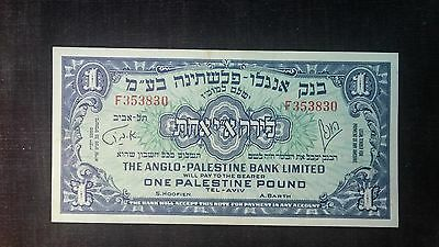 1948 Israel One Pound Banknote Anglo-Palestine Bank Limited