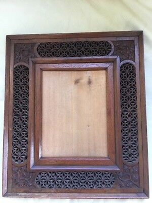 Antique Middle Eastern Islamic Wooden Painting Picture Frame - B