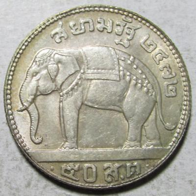 Thailand, 1/2 Baht, BE2472, Almost Uncirculated, Elephant, .1567 Ounce Silver