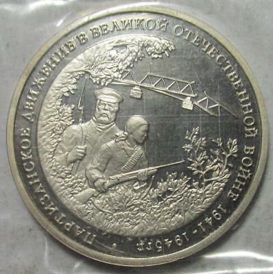 Russia, 3 Roubles, 1994, Proof, Partisan Activities, Mint Sealed, Copper-Nickel