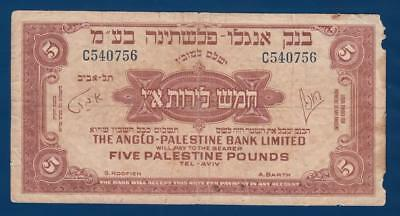 ISRAEL 5 Pounds ND(1948-51) P16a Anglo-Palestine Bank American Bank Note Company