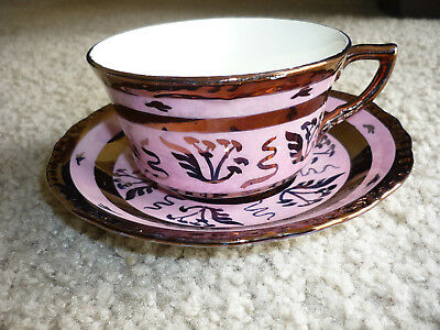 Lovely Antique Lusterware Cup & Saucer/ Pink & Gold