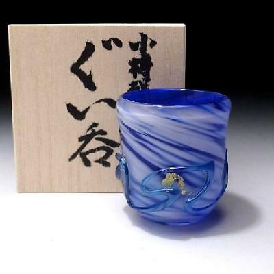 UD2: Japanese Hand-blown Glass Sake cup of Otaru Glass Ware, North ocean