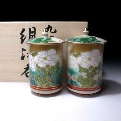 UG7: Japanese hand-painted tea cups, Kutani ware by Famous potter, Jyuzan Kutani