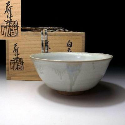RH3: Japanese Pottery Tea Bowl of Kyo ware by 1st Class Potter, Shunei Kato