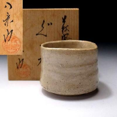 UM7: Vintage Japanese Square-shaped Sake cup, Hagi ware with Signed wooden box