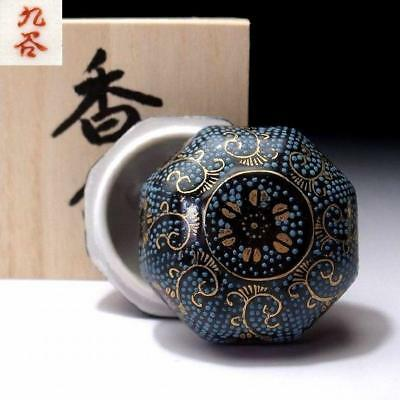 UE6: Japanese Hand-painted Incense Case, Kogo, Kutani Ware with Wooden Box