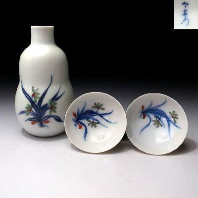 VQ9: Japanese Sake bottle & cups by Human National Treasure, Imaemon Imaizumi