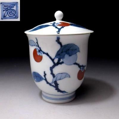 VR1: Vintage Japanese Tea Cup by Great potter, the 12th Kakiemon Sakaida