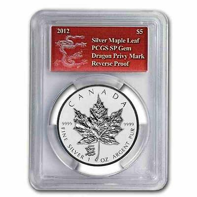 New 2012 Canadian Silver Maple Leaf Dragon Privy 1oz PCGS SP69 Reverse Proof