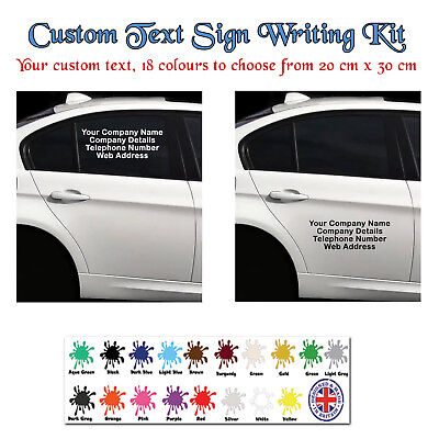 LARGE CUSTOM TEXT PERSONALISED VINYL DECAL STICKER PROMOTIONAL business BLUE