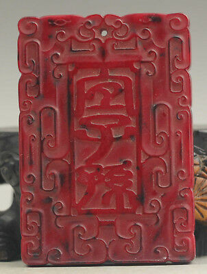 Old Chinese natural red jade hand-carved dragon 斋戒 pendant NO.C935