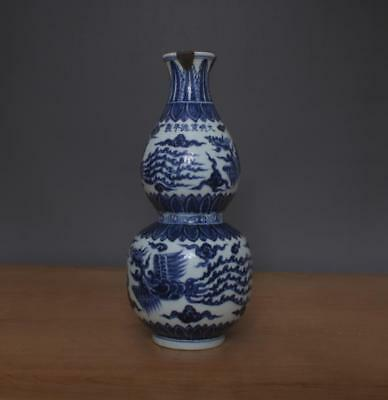 Xuande Signed Antique Chinese Blue and White Cramp Porcelain Gourd Vase