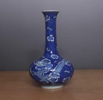 Chinese Blue & White Vase with Dragon Porcelain