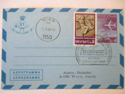 Airmail, Airmail, Pictorial Greece 1969 (43881)