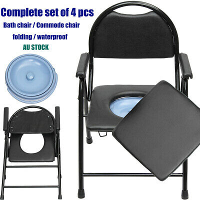 Folding Bedside Bathroom Toilet Chair Commode Seat Shower Potty Chair Safety AU