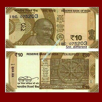 Indien India 10 Rupees 2017 Pick New Unc. #2#70##
