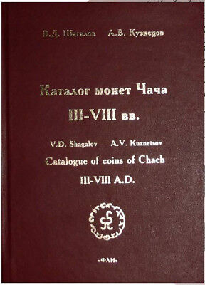 Book. Catalogue of coins of Chach. Sh&K