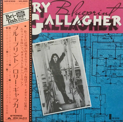 Rory Gallagher / Blueprint