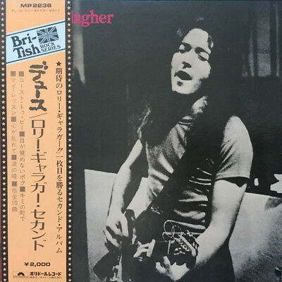 Rory Gallagher / Deuce