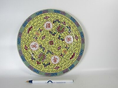 Chinese Famille Rose Porcelain Mun Shou Plate in Yellow Ground