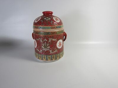 Chinese Famille Rose Porcelain Pot With Lid of  Mun Shou Longevity