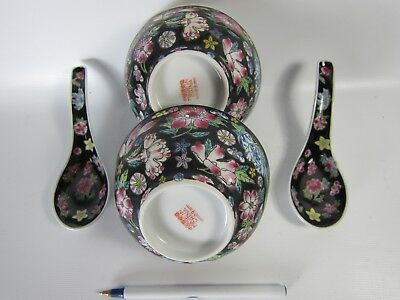 Pair of Chinese Famille Rose Black Porcelain Bowls and Spoons With Mun Shou