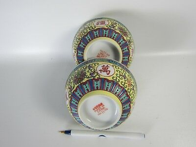 Pair of Chinese Famille Rose Yellow Porcelain Bowls  With Mun Shou Longevity