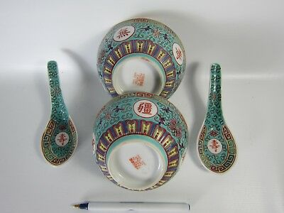 Pair of Chinese Famille Rose Turquoise Porcelain Bowls and Spoons With Mun Shou