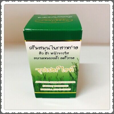 Meiyong Super Extra Whitening Cream Seaweed Face Lift Natural
