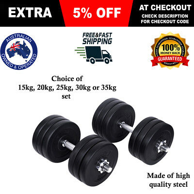 15, 20, 25, 30, 35kg Fitness Gym Exercise Dumbbell Set Cross Fit Training Weight